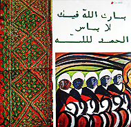 JouJouka_cover-back_190x96.png